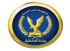 دليل خدمات وزارة الداخلية